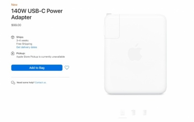 Apple giới thiệu bộ sạc USB-C 140W cho MacBook Pro 16 inch, giá 2.3 triệu, sử dụng công nghệ GaN