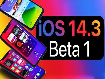 Đã có iOS 14.3 và iPadOS 14.3 RC với nhiều tính năng mới, nâng cấp ngay cho nóng!
