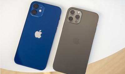 Đọ sức camera iPhone 12 và iPhone 11 Pro:Dù chỉ có 2 camera nhưng iPhone 12 vẫn là người chiến thắng!