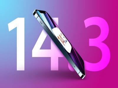 iOS 14.3 và iPadOS 14.3 chính thức phát hành: Rất nhiều tính năng mới và hay ho!!