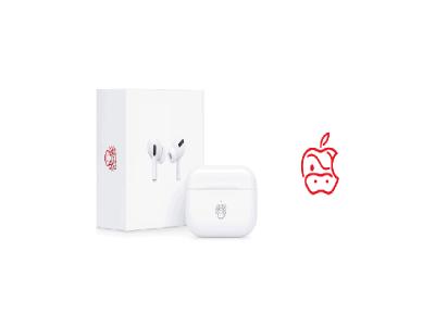 Apple ra mắt AirPods Pro phiên bản giới hạn có in hình con trâu chào mừng Tết Tân Sửu 2021