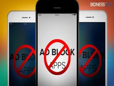 Hướng dẫn cách chặn quảng cáo trên iPhone hiệu quả, không cần jailbreak
