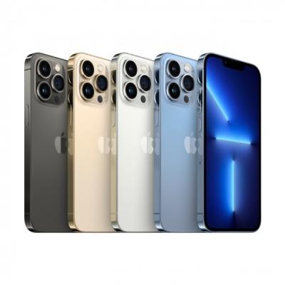 iPhone 13 Pro Max 256G - Chính Hãng VN/A