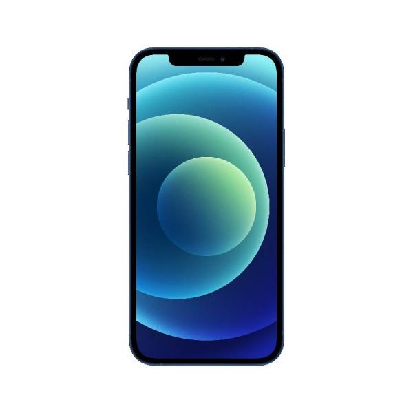 23645 - iPhone 12 mini 64GB - Chính hãng VN A - 2