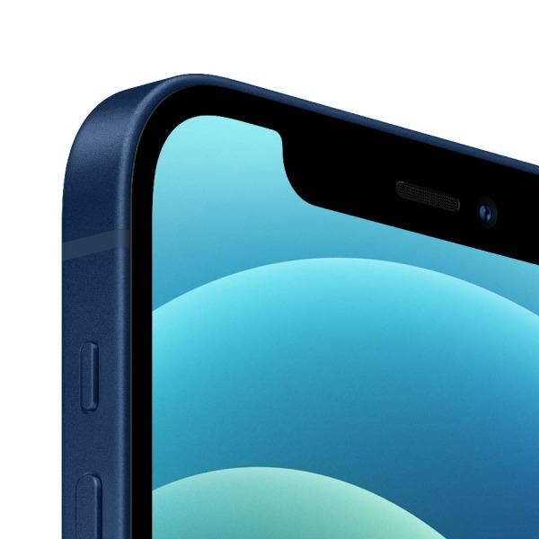 23645 - iPhone 12 mini 64GB - Chính hãng VN A - 3