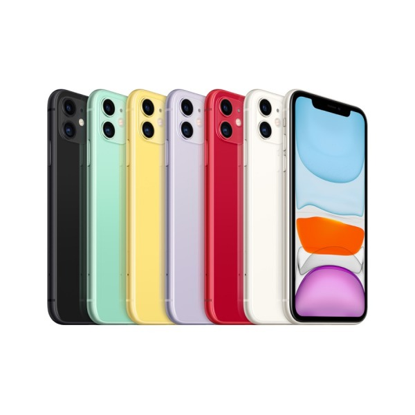 6283 - iPhone 11 128GB - Chính hãng VN A - 6
