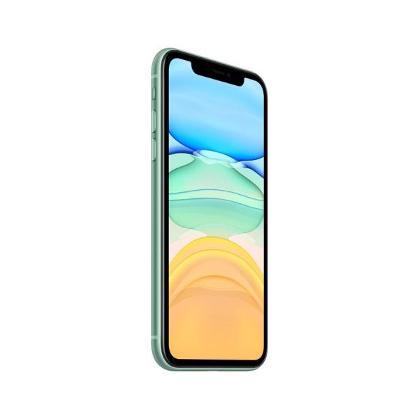 6287 - iPhone 11 256GB - Chính hãng VN A - 2
