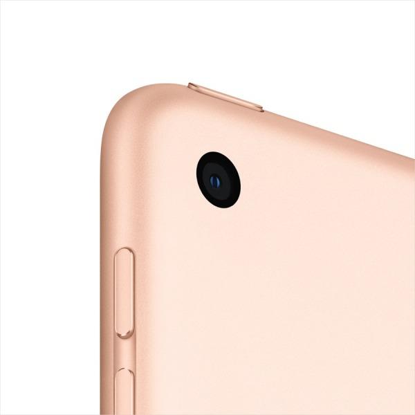 24350 - iPad Gen 8 32GB 4G - Chính hãng VN - 3
