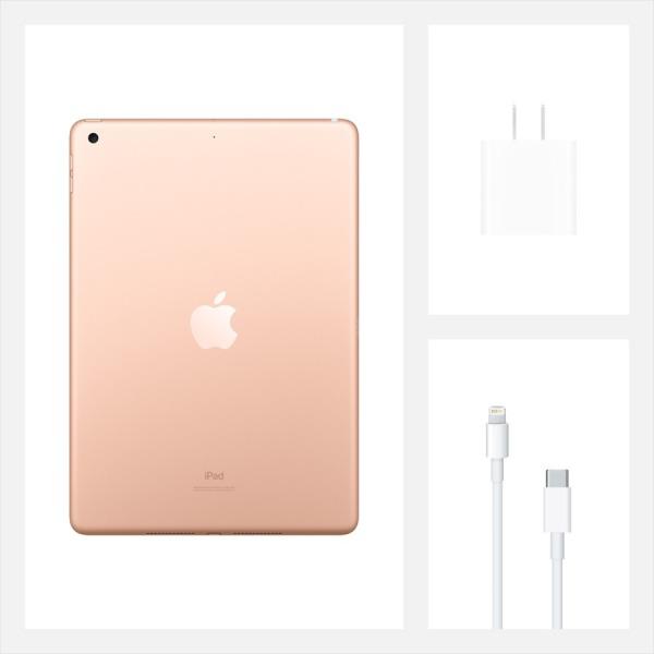 24354 - iPad Gen 8 128GB 4G - Chính hãng VN - 9