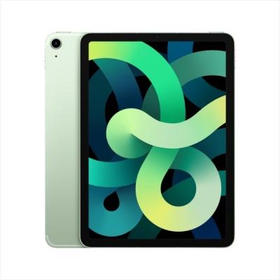 iPad Air 4 256GB Wifi  -  Chính hãng VN