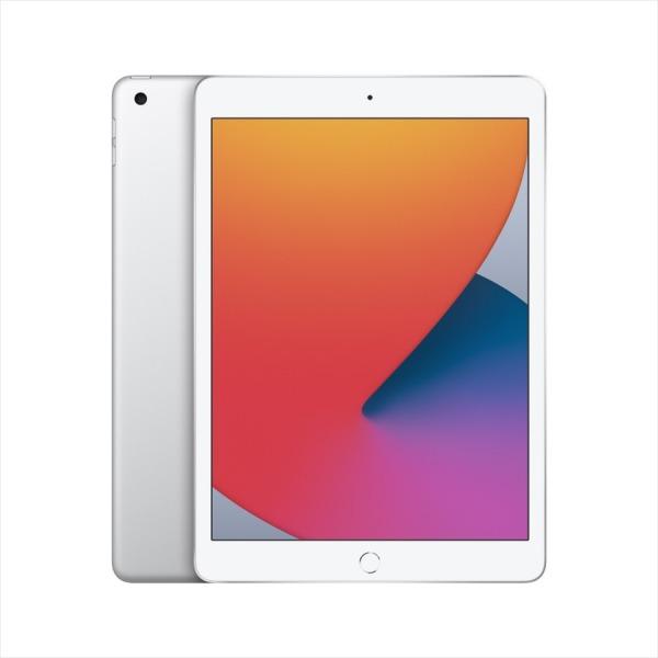 24350 - iPad Gen 8 32GB 4G - Chính hãng VN
