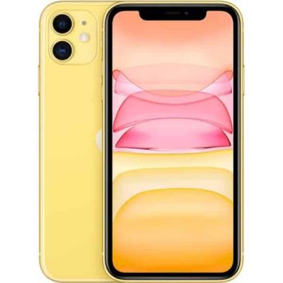iPhone 11 128GB -  Chính hãng VN/A