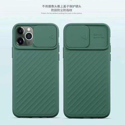 Ốp chống bẩn che cam Silicon iPhone 11/11 Pro/11 Pro Max