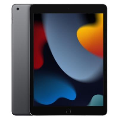 iPad Gen 9 256G Wifi - Chính Hãng VN/A
