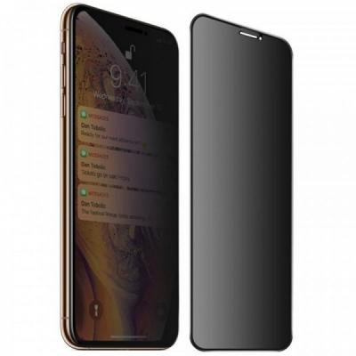Cường Lực chống nhìn trộm Mipow Kingbull HD iPhone - 12promax