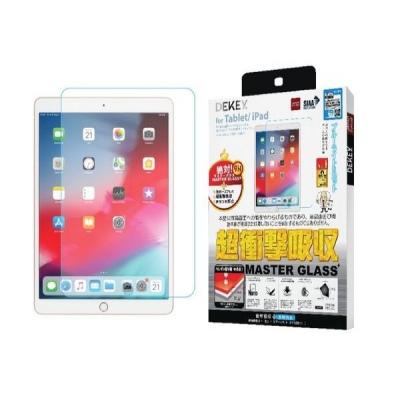 Cường lực Dekey cho iPad - Mini 1/2/3